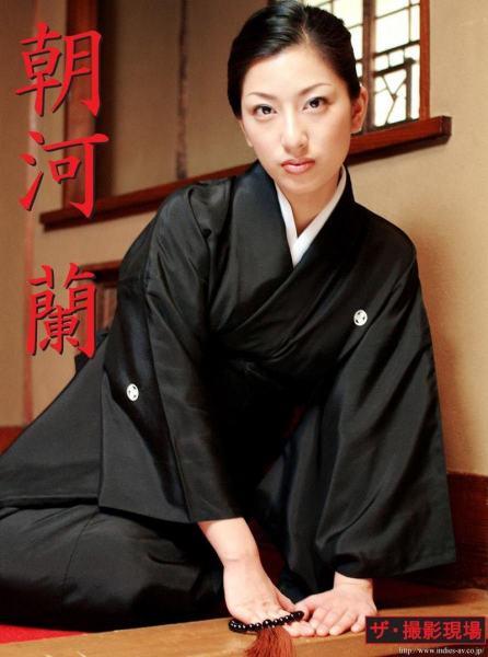 asakawaran1001