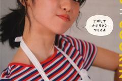 imaizumiyua1059