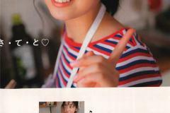 imaizumiyua1062