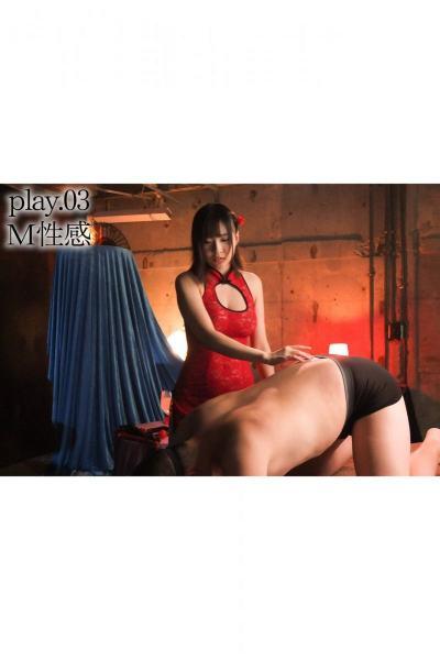 kawaiasuna5048