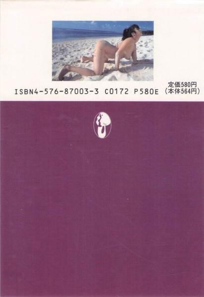 kikutieri2128