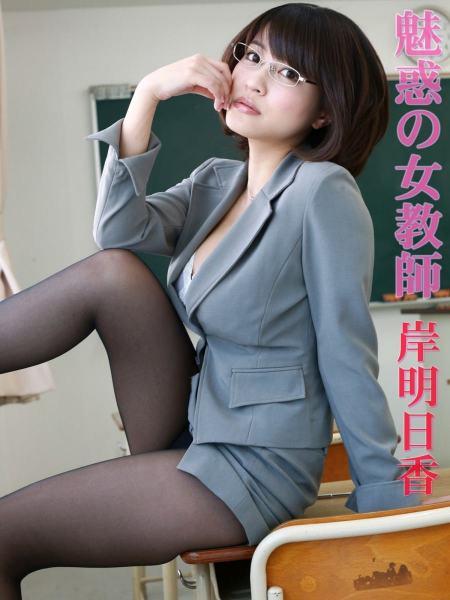 kishiasuka5001