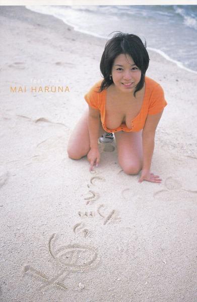 harunamai3002