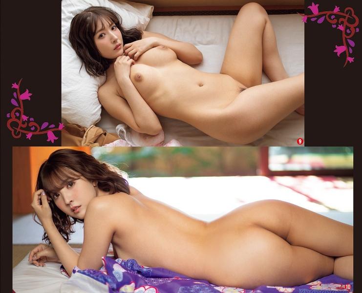 mikamiyua6034
