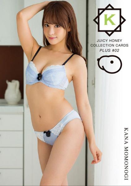 momonogikana1010