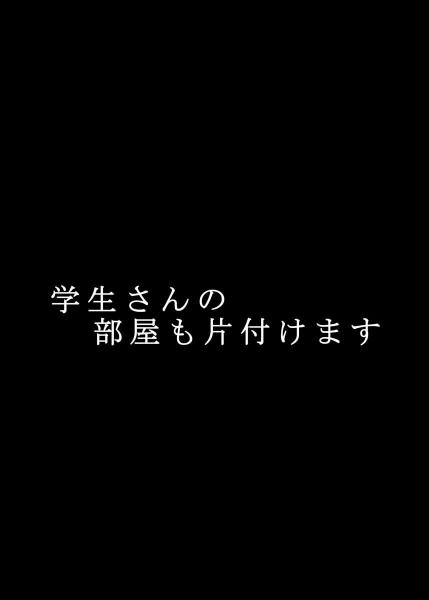 nakamori2017