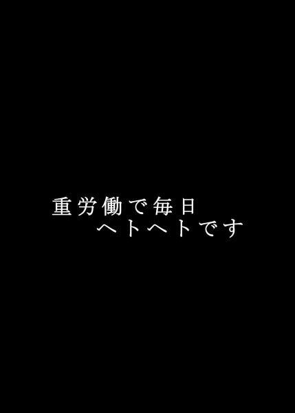 nakamori2024