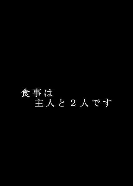 nakamori2029