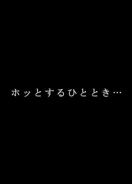 nakamori2034