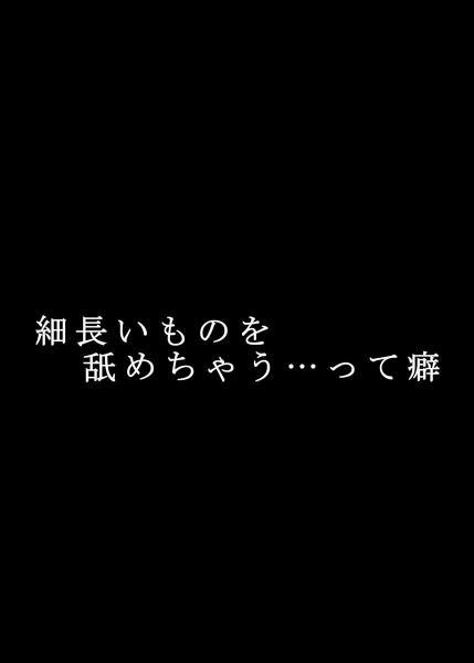 nakamori2038