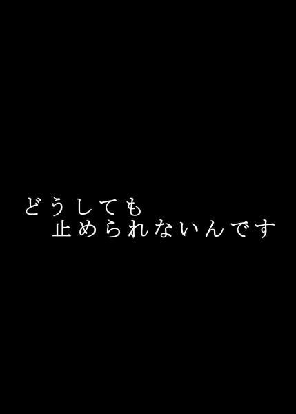nakamori2048