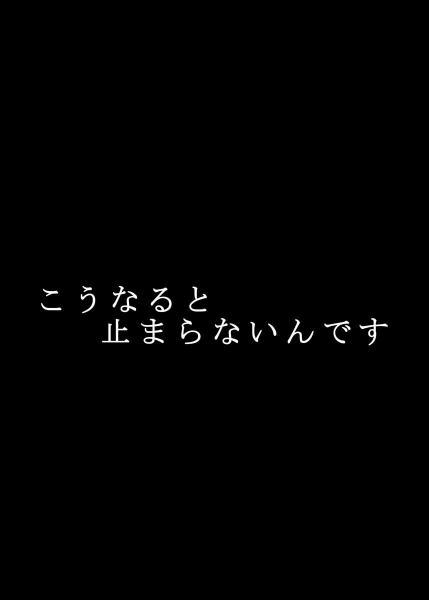 nakamori2061