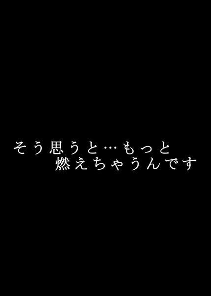nakamori2069