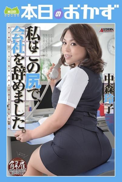 nakamorireiko6001