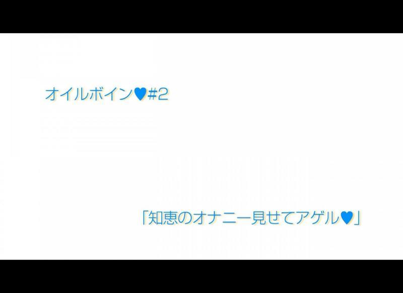 nakamuratomoe11002