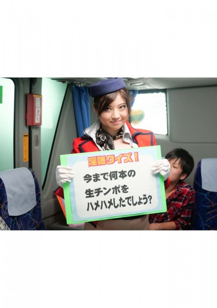 nakamuratomoe3092
