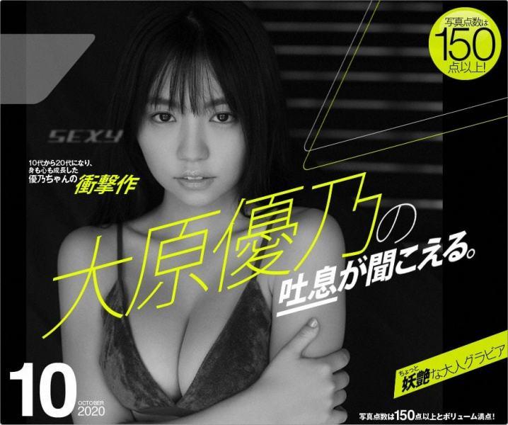 oharayuno1003