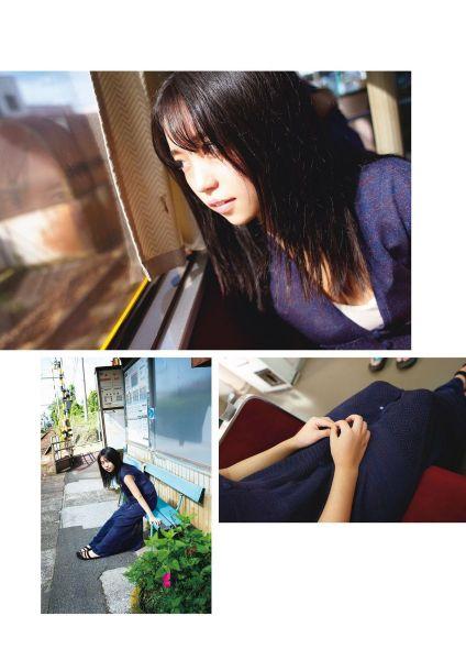 oharayuno3092