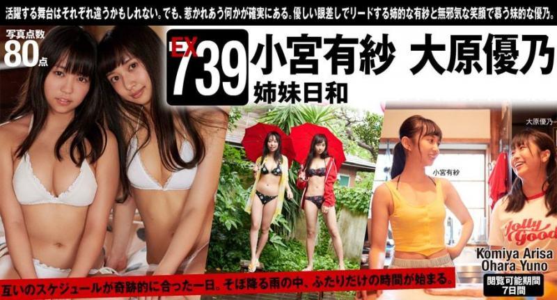 oharayuno5001