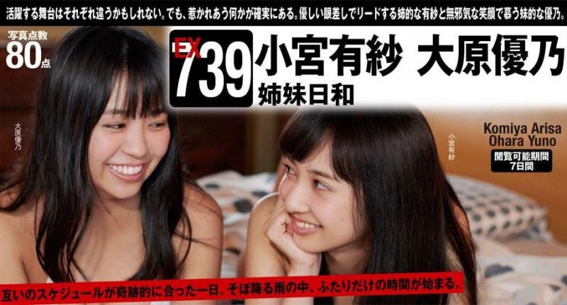 oharayuno5004