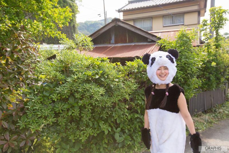 shiraishimarina7079