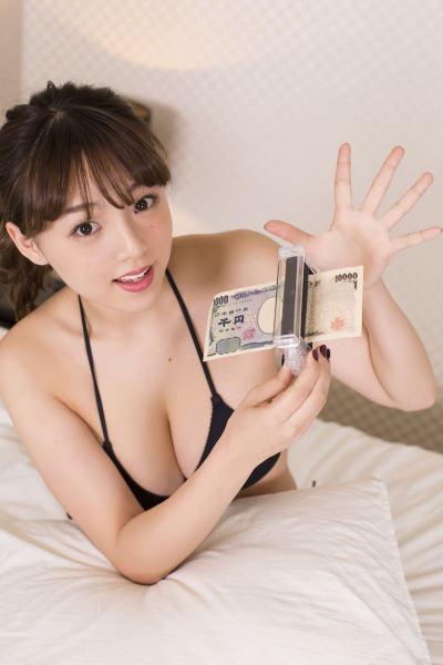 sinozakiai6063