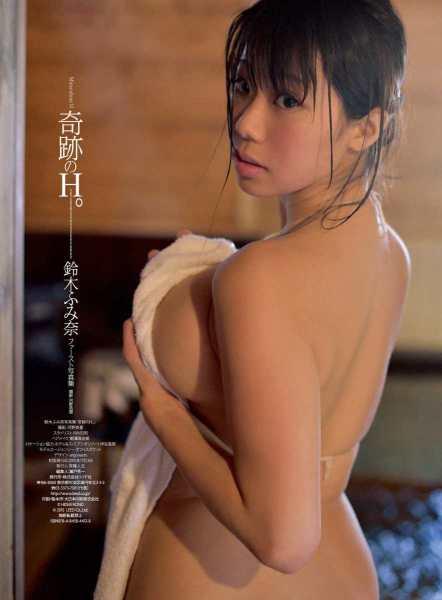 suzukifumina3067