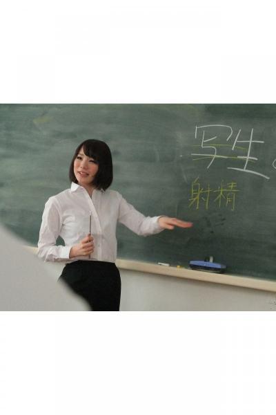 suzumuraairi5082