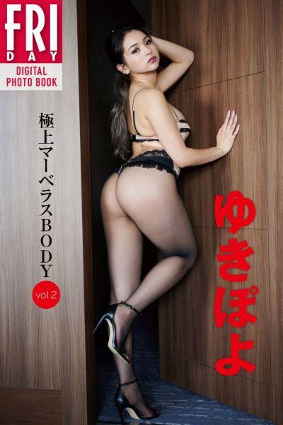 yukipoyo4001