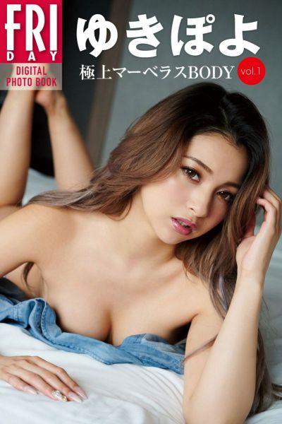 yukipoyo5001