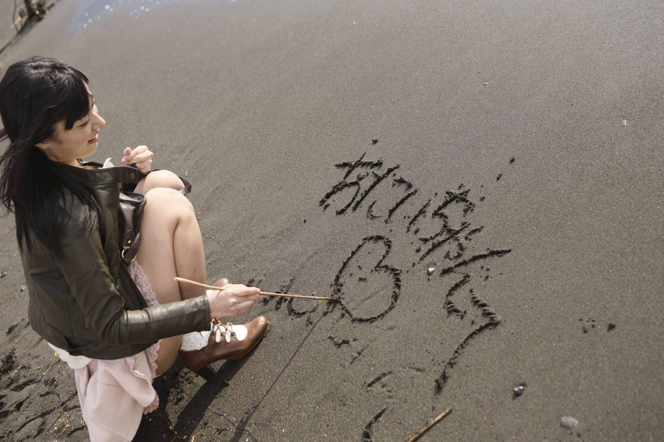 憧れの妹温泉旅行 由愛可奈  79photos